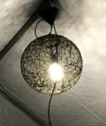 Paprastas šviestuvas